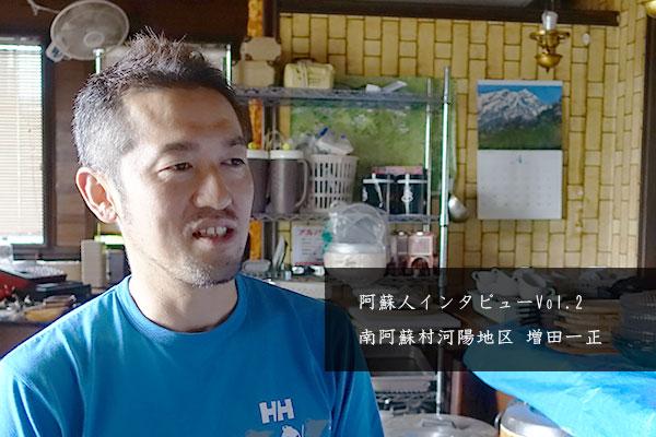 「ゼロになった、フラットになった」崩落した阿蘇大橋 目の前で飲食店をしていたオーナーが語る胸中