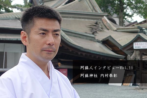 「神社はぶれない事が大事」倒壊した阿蘇神社が地域に果たす役割