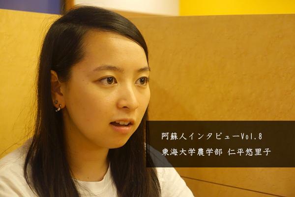 「あいつの分まで頑張ろう」東海大阿蘇キャンパスの学生が語るあの日から今